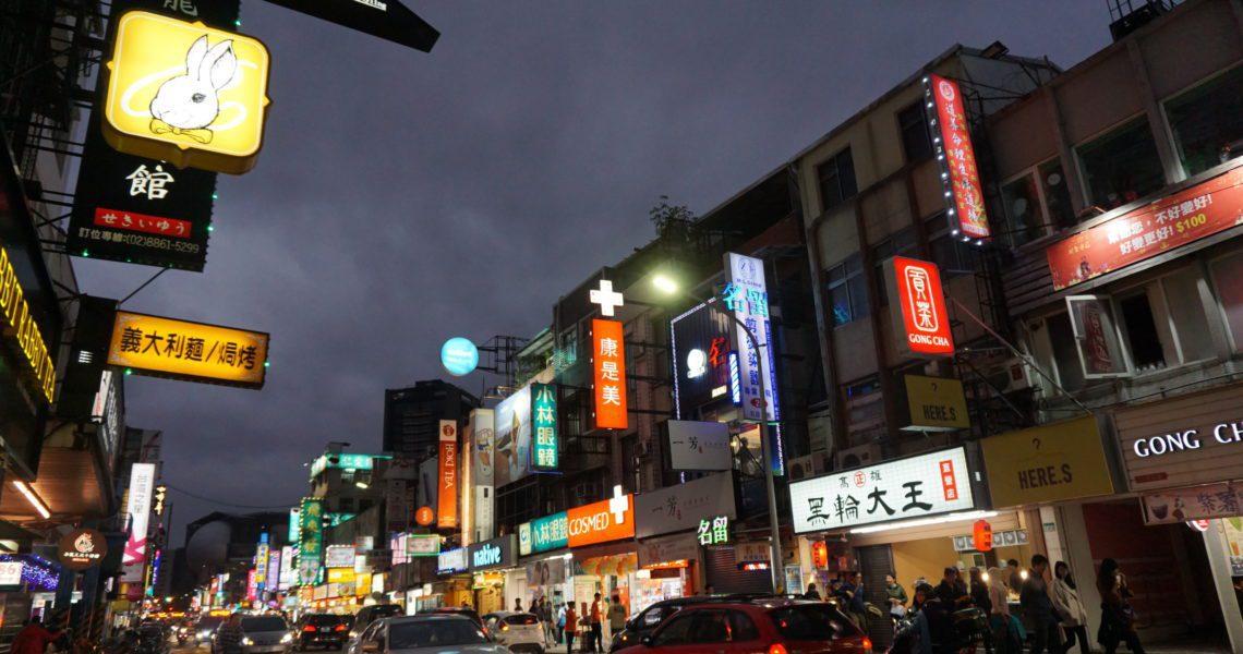 Taiwan di Malam Hari