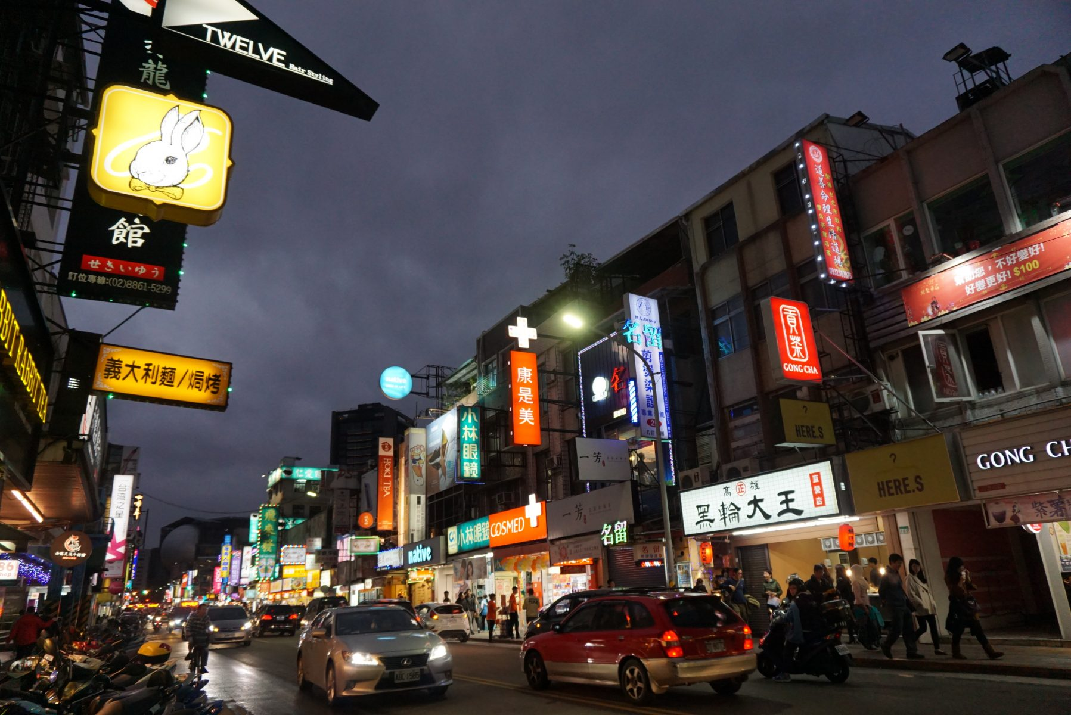 Cara Membuat Visa Taiwan 2020