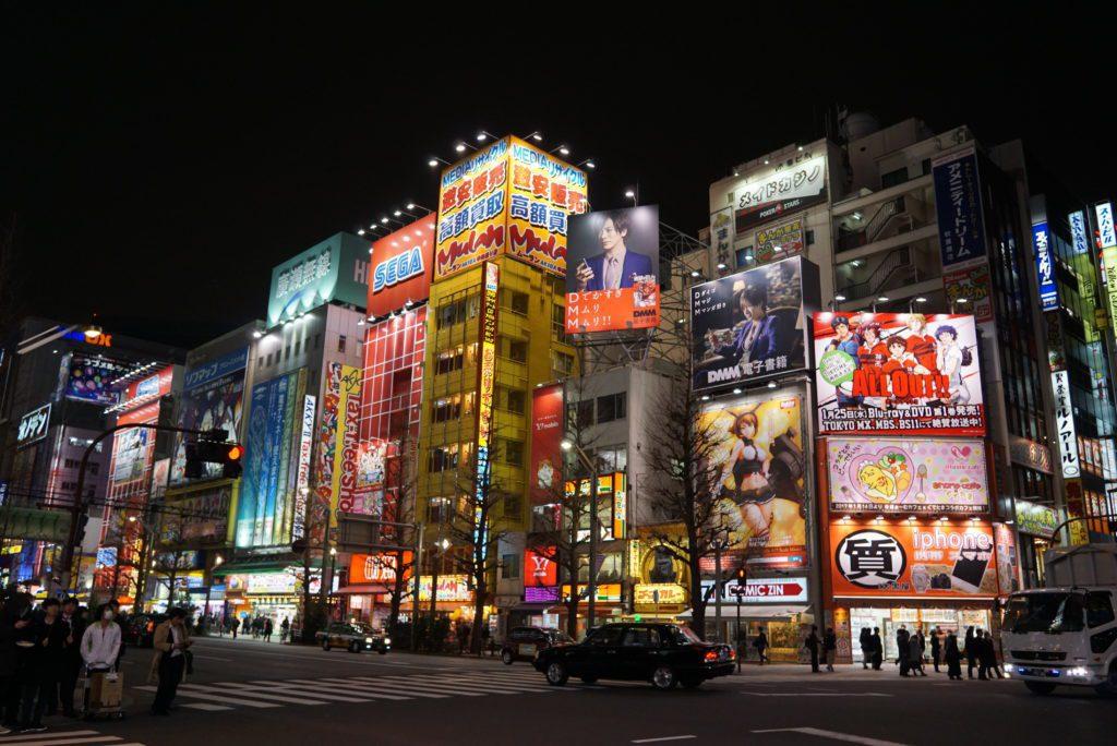 Pemandangan Tokyo di malam hari