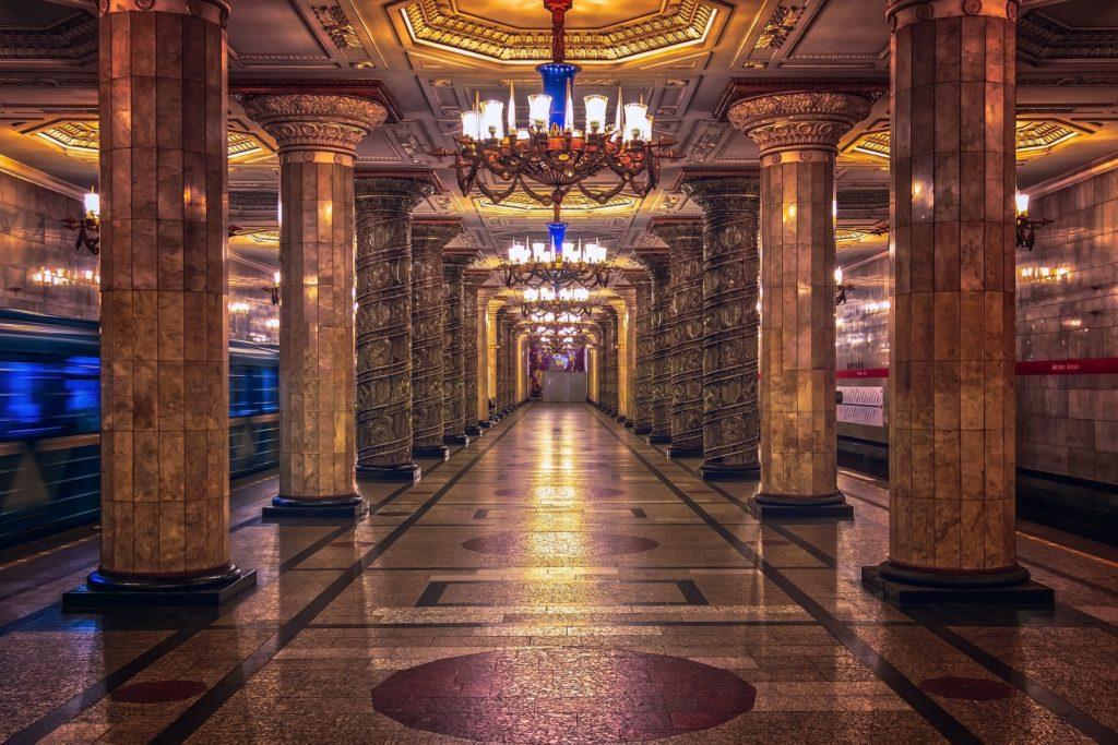Metro Russia